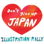 Illustration Rally Japan