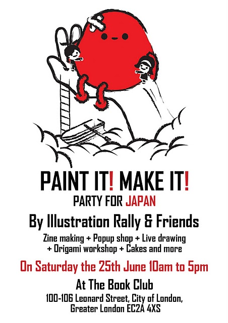 Paint it. Make it. Party for Japan. IR