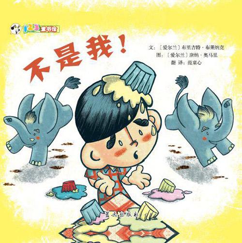 Seimi_chinese